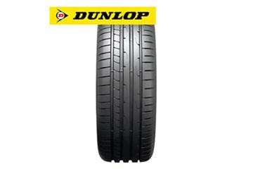 Dunop Sport Maxx RT2